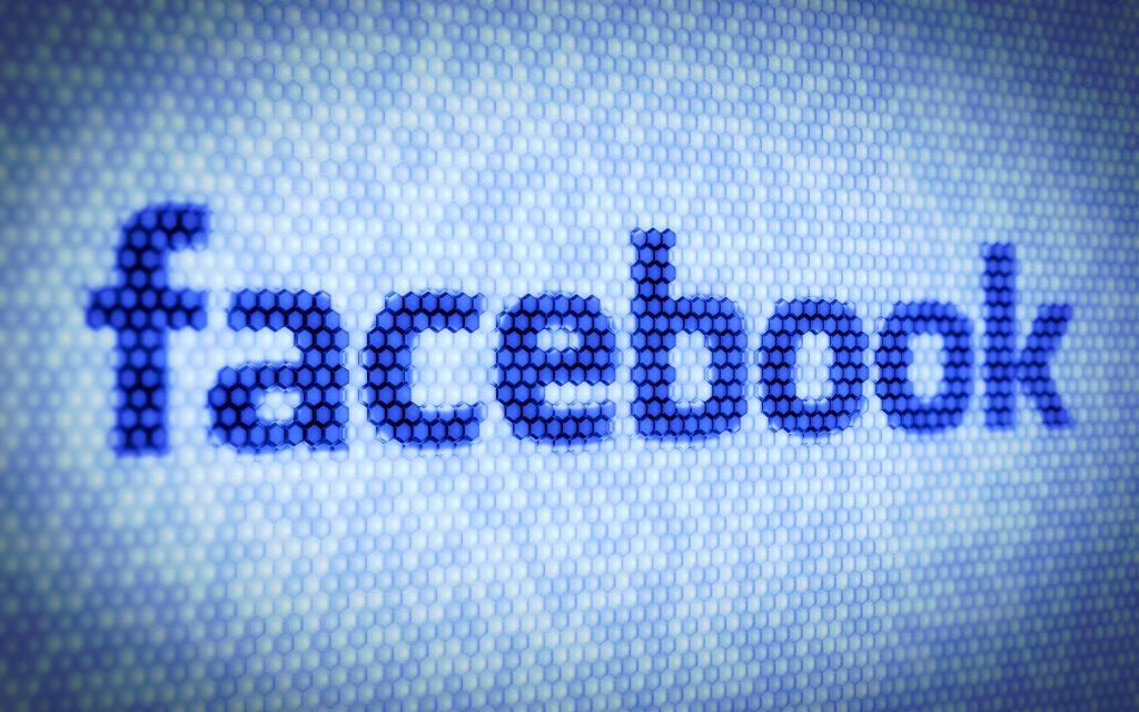 Facebook engagament tips